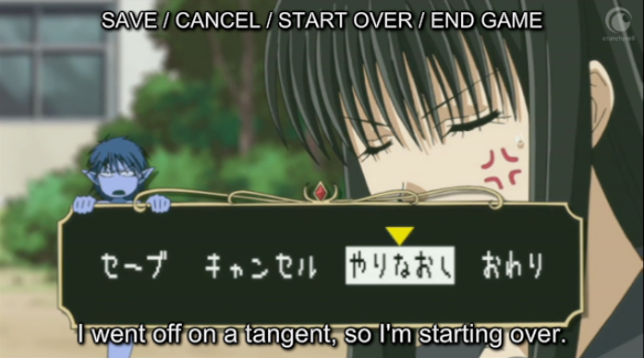 SB Reset From Tangent Rant Start Over