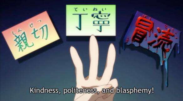 SCD Three virtues blasphemy