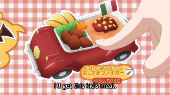 herojob i will get the car with food in it for children kid's meals are wonderful cheap lowest common denom