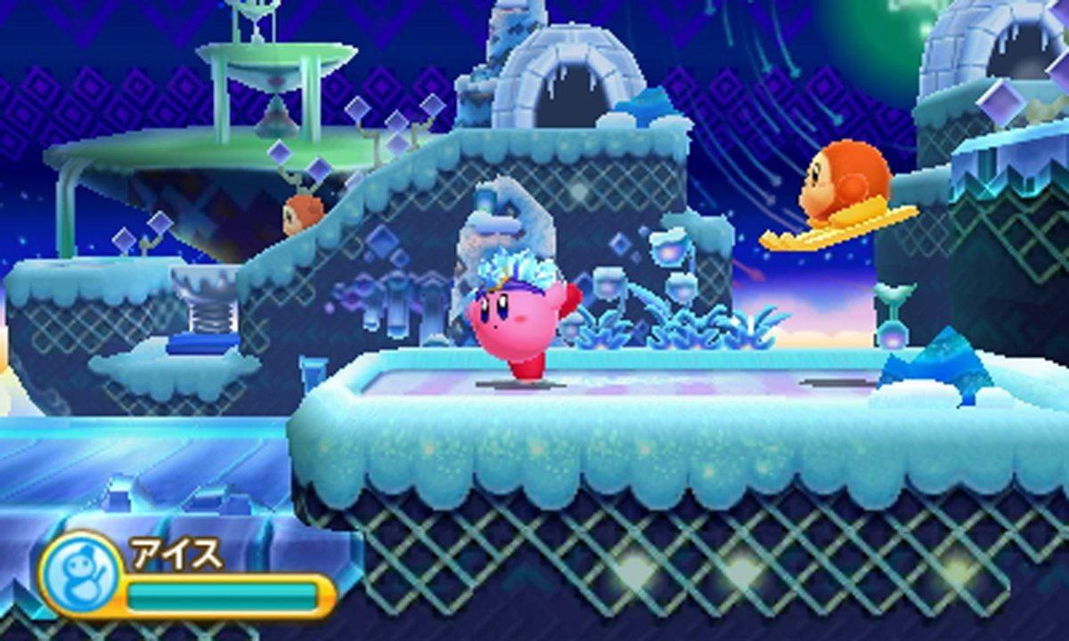 Kirby_Triple_Deluxe_screenshot_7