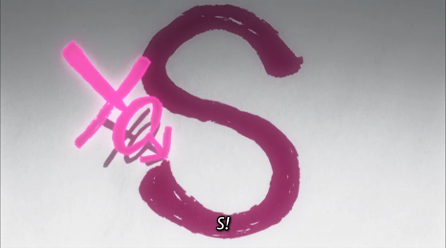 6 Watamote S Becuase there si either shit or summer or super around the corner