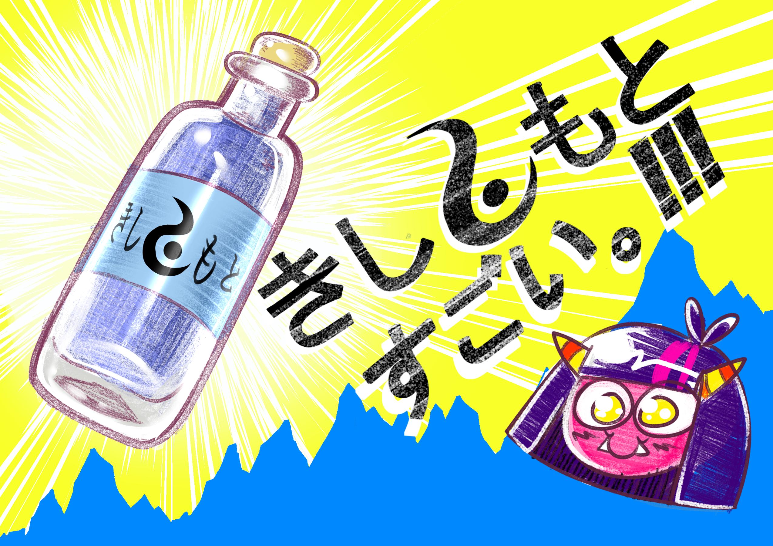 kishimoto_ad_by_onatart